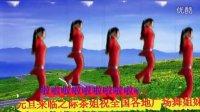 芜湖蜀山茶姐广场舞今夜舞起来