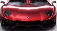 多方位展示Lamborghini AVENTADOR J