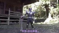假面骑士decade第二集