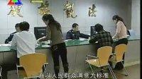 佛山便衣警察与匪徒的生死肉搏...拍摄:黄富昌