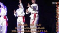 美女武术表演《少林罗汉十八掌》北京王致和职工自创