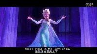冰雪奇缘主题曲《let it go》 中英字幕