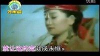 【华语经典】凤凰传奇--我和草原有个约定