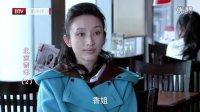 北京青年 第2集