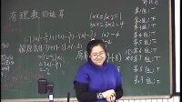 人教版初一数学—有理数的运算