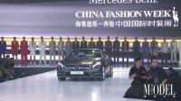 【模特中国】2013中国国际时装周开场首秀