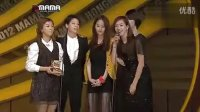 MAMA颁奖典礼 f(x)  获最佳女子舞蹈组合奖