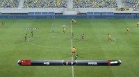 实况足球2013 亚洲杯 中国VS阿联酋