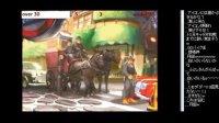 【夜万博】 U29vsO30対抗戦 Part1