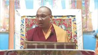 秋季課程2 -第17世大寶法王噶瑪巴教授