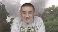 印光大师十念法03(胡小林老师主讲)有字幕