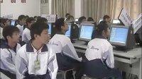 3高一信息技术优质课展示《网络探宝》_陆老师_01-all