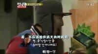 BigBang韩国外景综艺娱乐节目〈大逃杀〉(上)中文字幕