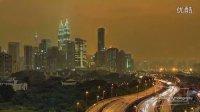 绝对震撼的视角,给力的摄影啊!Kuala Lumpur DAY-NIGHT