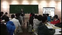 地理优质课评比视频 高中地理必修三产业转移-程娴