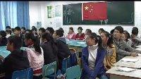 高中主题班会《我爱你祖国》主题班会教学视频
