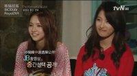 【柒】[综艺]121125 tvN The Romantic Idol E03 韩语中字
