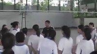 九年级初中体育优质课展示《排球练习》严克非