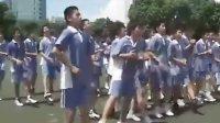 九年级初中体育优质课展示《手球练习》彭飞