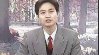 八年級地理下冊 祖國的神圣領土——臺灣省 說課
