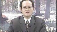 八年级地理下册 走向世界的中国 说课