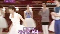 少女时代小队(泰妍) 极其强大的镜头