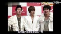 101129 JYJ Seoul Concert - KBS2 报道 [金色XIAHKING]
