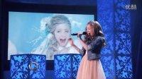 『心』Lexi Walker | 天籁萝莉动听歌声《冰雪奇缘》主题曲 Let it Go