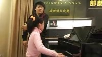 郎朗为我同学上的钢琴课