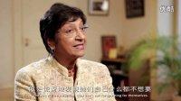 暴力,赔偿与尊重--- 专访人权事务高级专员纳维•皮莱