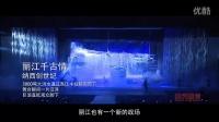 """宋城集团旅游演艺""""千古情""""系列特辑—数虎图像"""