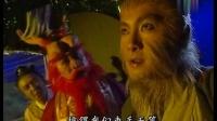 西游记张卫健版03(粤语)