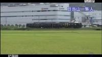 みんなの鉄道 第71回 「九州旅客鉄道・肥薩線」