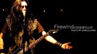 〖【啊胜】FIREWINDz重金属乐队. 中国巡演北京站