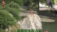 小三峡风光(c101)                       成忠道摄制