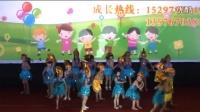 信丰县金盛花园幼儿园舞蹈《快乐丫丫》