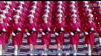 共圆中国梦(高清)