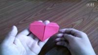 心形折纸大全第二款