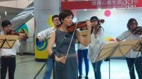 《梁祝 - 化蝶》姚珏老师 香港弦乐团 (2014.09.19)