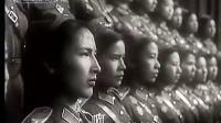 《黄河大合唱》1955