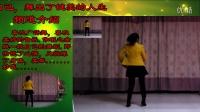 火火的姑娘DJ 美妞妞广场舞 歌词同步 1080PHD超清MV