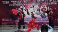 璇舞时代形象代言人元上和同门师兄表演武术