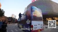[武汉]Yif单手悬浮巴士看呆路人 换个角度看世界