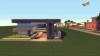 【我的世界】Minecraft 建筑 - Modern House 11 - Part 1