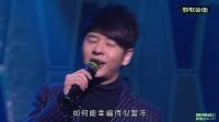 劲歌金曲 2015-01-11