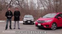 小型家轿PK 2015款本田飞度对比丰田YARiS
