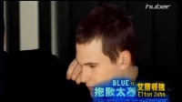 【huber中文字幕】BLUE-Sorry Seems To Be The Hardest word