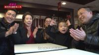 童星库 第1期 6岁王芊千梦想上央视春晚!(中国首档寻找童星真人秀)
