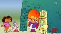 ❤爱探险的朵拉☂之朵拉救王子
