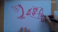 儿童画台灯的画法根李老师学画画